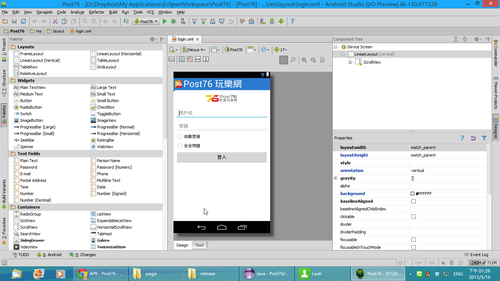 Google developer console testing android studio preview louislam 39 s blog - Android developer console ...